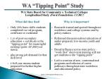 wa tipping point study