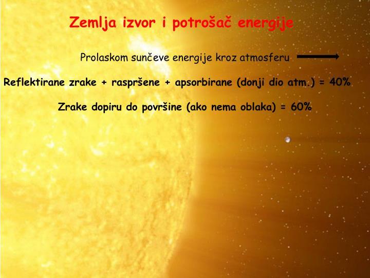 Zemlja izvor i potrošač energije