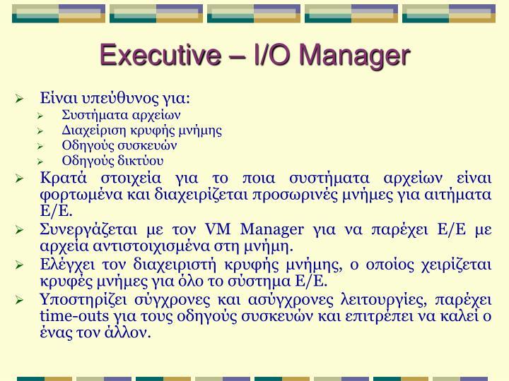Executive – I/O Manager