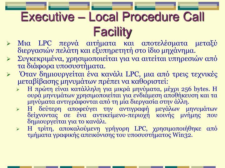 Executive – Local Procedure Call Facility