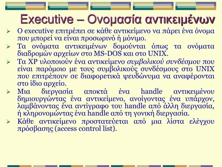 Executive –