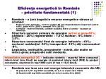 eficien a energetic n rom nia prioritate fundamental 1