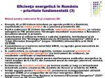 eficien a energetic n rom nia prioritate fundamental 3