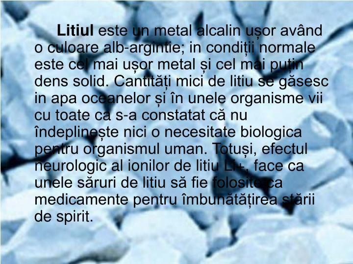 Litiul