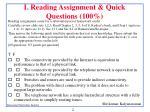 i reading assignment quick questions 100