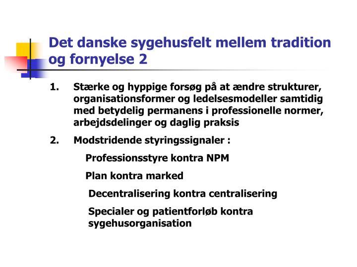 Det danske sygehusfelt mellem tradition og fornyelse 2