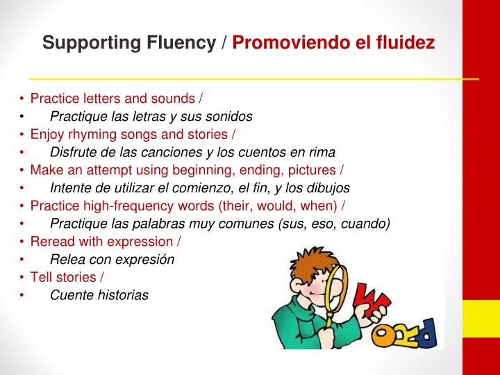 Supporting Fluency /