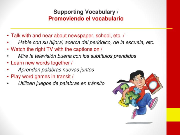 Supporting Vocabulary /
