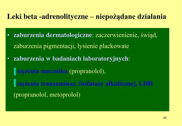 Leki beta -adrenolityczne – niepożądane działania