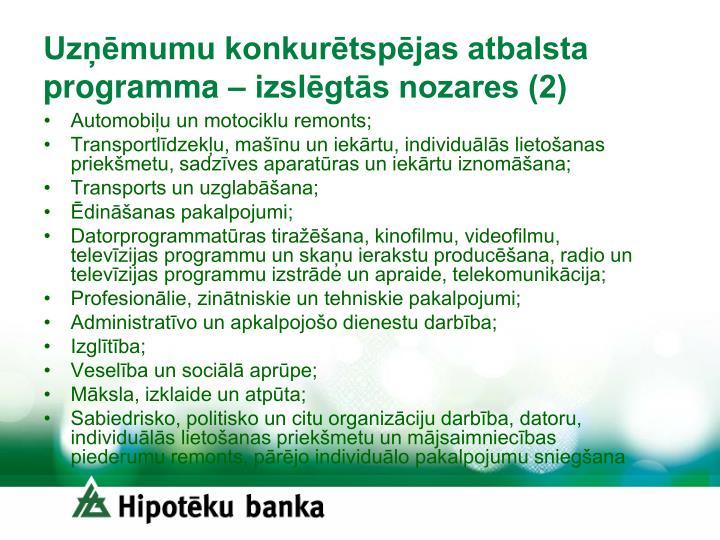 Uzņēmumu konkurētspējas atbalsta programma – izslēgtās nozares (2)