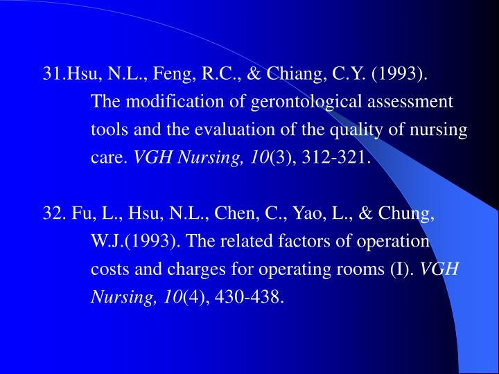 31.Hsu, N.L., Feng, R.C., & Chiang, C.Y. (1993).