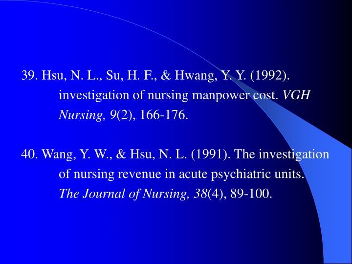 39. Hsu, N. L., Su, H. F., & Hwang, Y. Y. (1992).