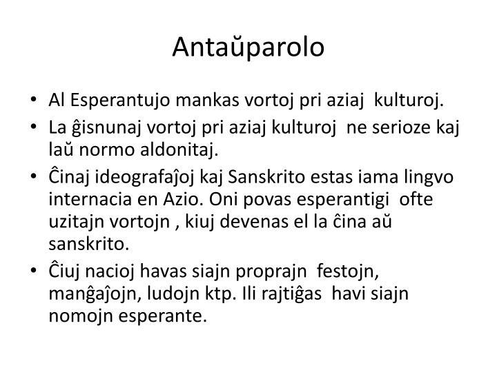 Antaŭparolo