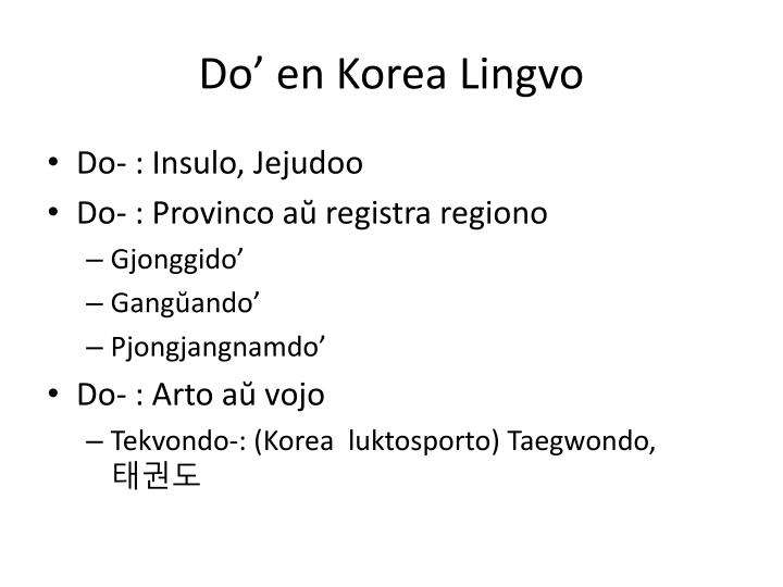 Do' en Korea Lingvo