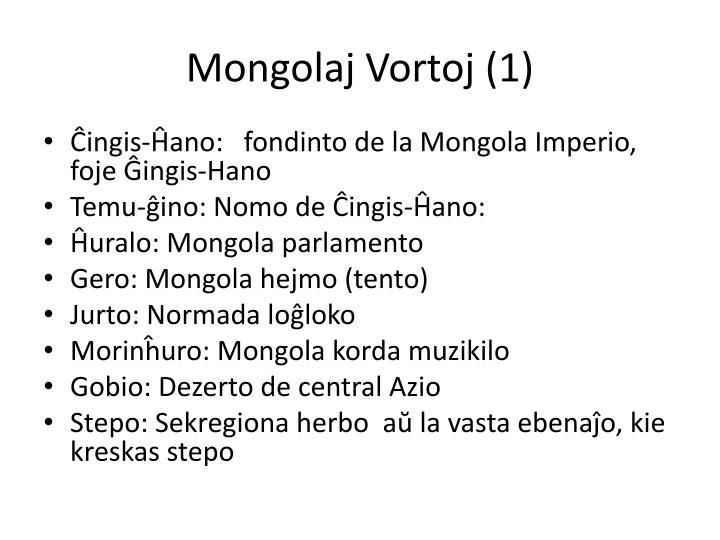 Mongolaj Vortoj (1)