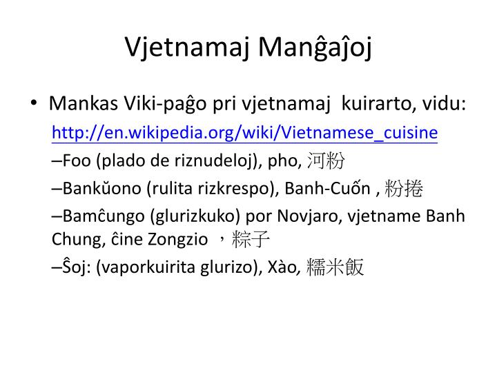 Vjetnamaj Manĝaĵoj