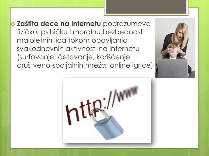Zaštita dece na Internetu