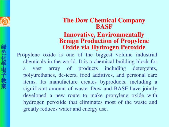 The Dow Chemical Company BASF