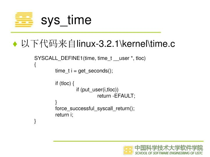 sys_time
