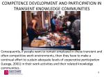 competence development and participation in transient knowledge communities4