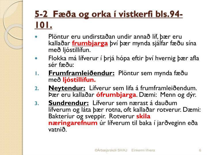 5-2  Fæða og orka í vistkerfi bls.94-101.
