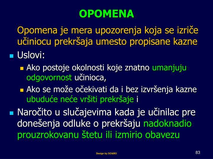 OPOMENA