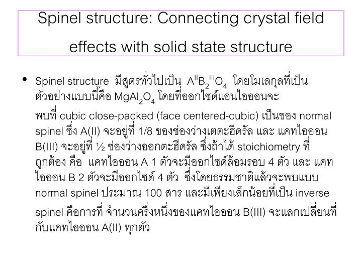 Spinel structure: Connecting crystal field effects with solid state structure