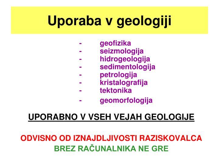 Uporaba v geologiji