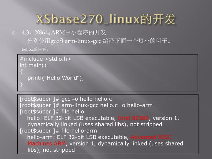 XSbase270_linux