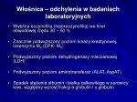 w o nica odchylenia w badaniach laboratoryjnych