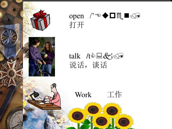 open   /'