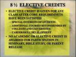 8 elective credits