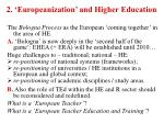 2 europeanization and higher education