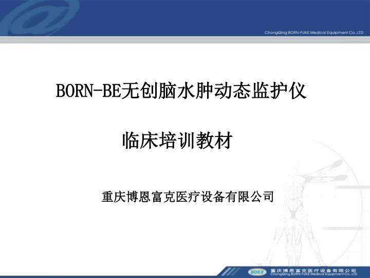 BORN-BE