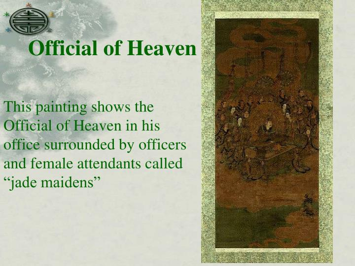Official of Heaven
