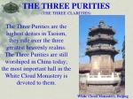 the three purities the three clarities