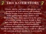 trickster story