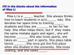 fill in the blanks about the information of miss li