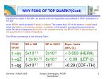 why fcnc of top quark cont
