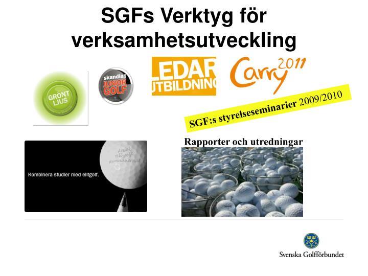 SGFs Verktyg för verksamhetsutveckling
