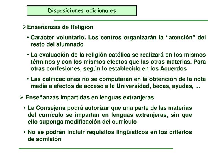 Disposiciones adicionales