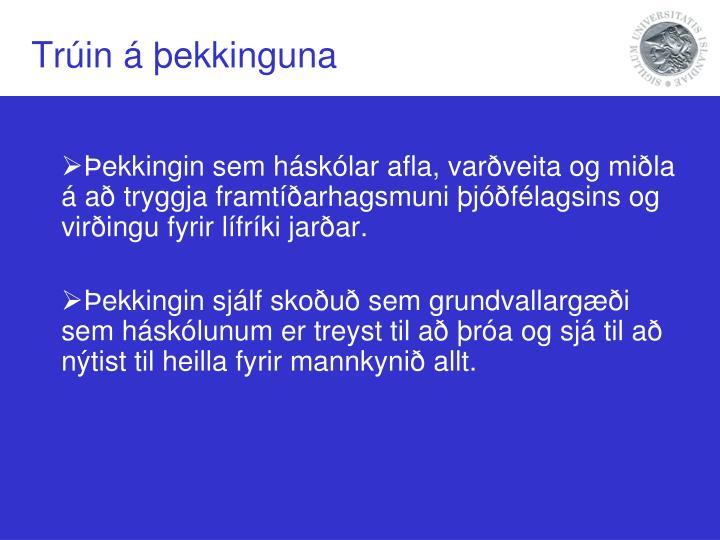Trúin á þekkinguna