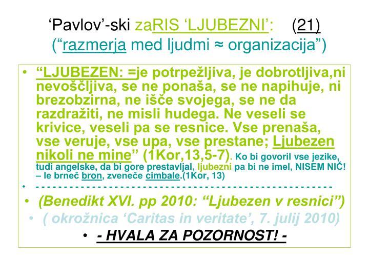 'Pavlov'-ski