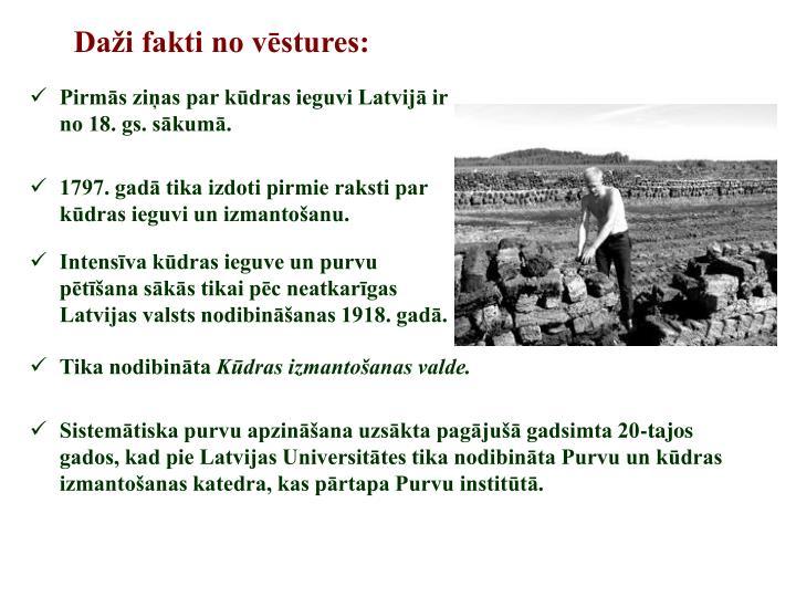 Daži fakti no vēstures: