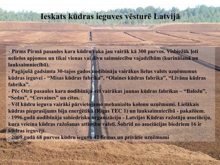 Ieskats kūdras ieguves vēsturē Latvijā