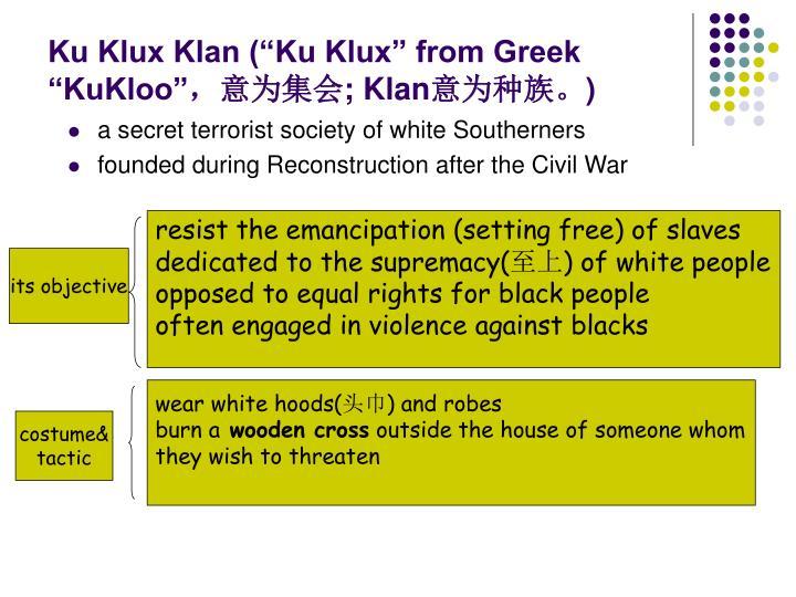 """Ku Klux Klan (""""Ku Klux"""" from Greek """"KuKloo"""""""