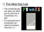 i the ideal gas law