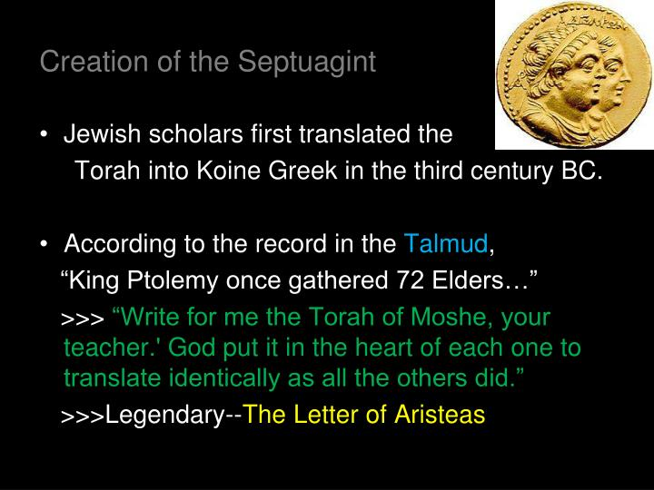 Creation of the Septuagint