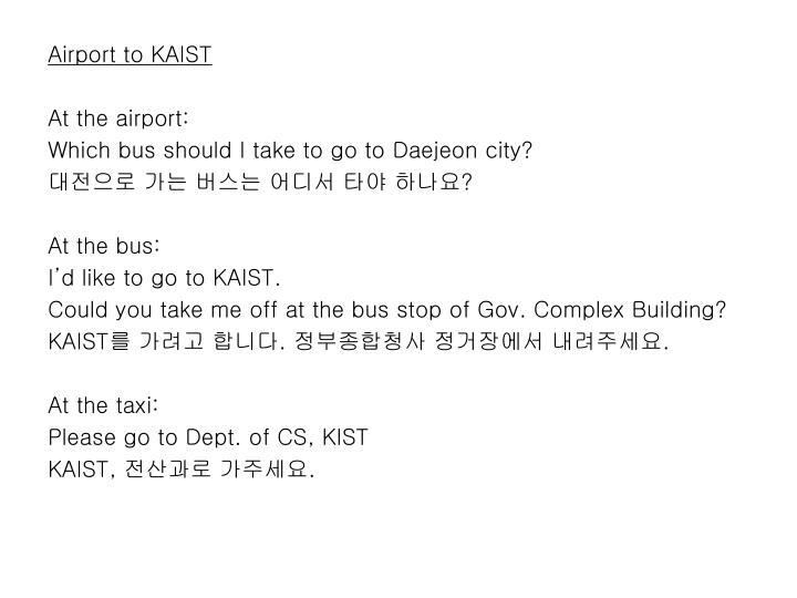 Airport to KAIST