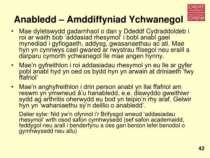 Anabledd – Amddiffyniad Ychwanegol